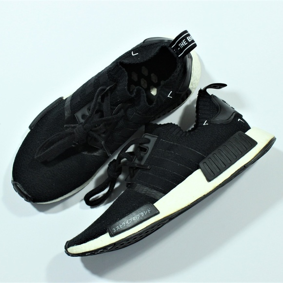 low priced c1078 bf927 Adidas NMD R1 Japan Boost Black S81847 Primeknit 8